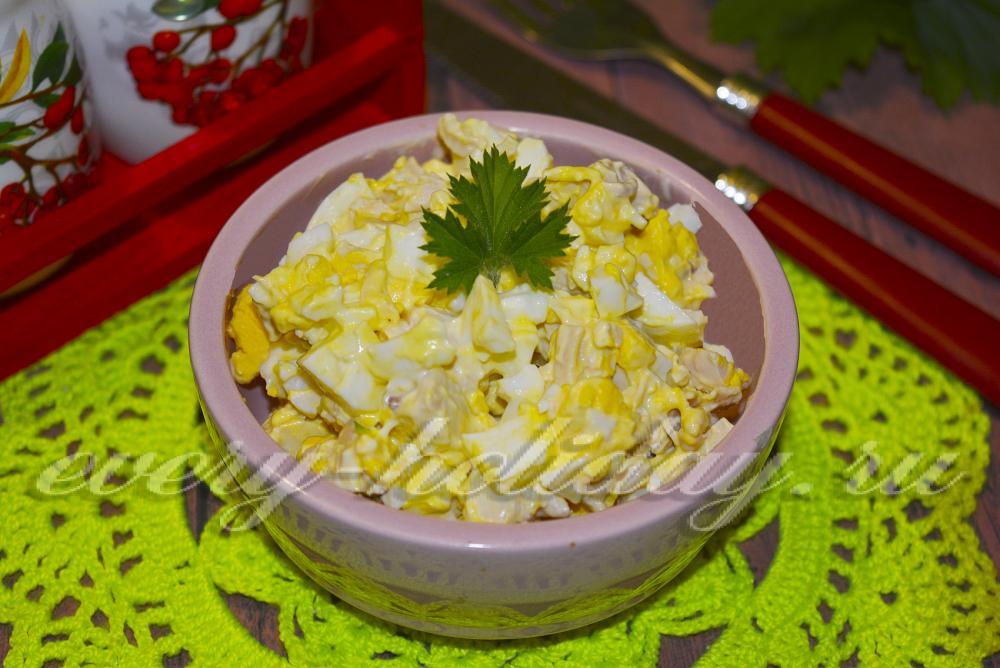 Салат нежность рецепт фото огурцами