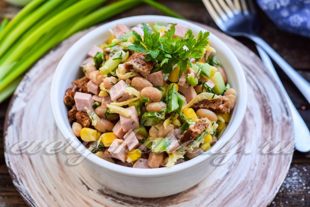 Салат с фасолью быстрый рецепт