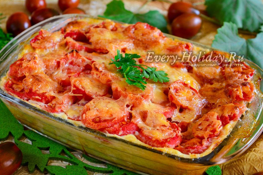 запеканка кабачковая с помидорами и сыром квартиру посуточно
