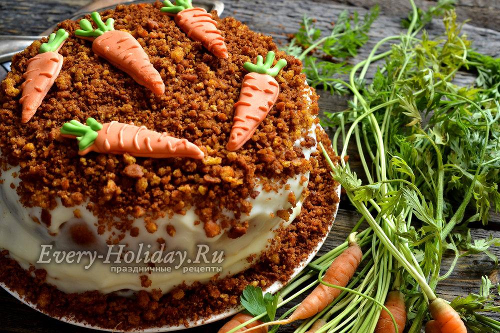 Самый вкусный рецепт морковного торта пошаговый рецепт
