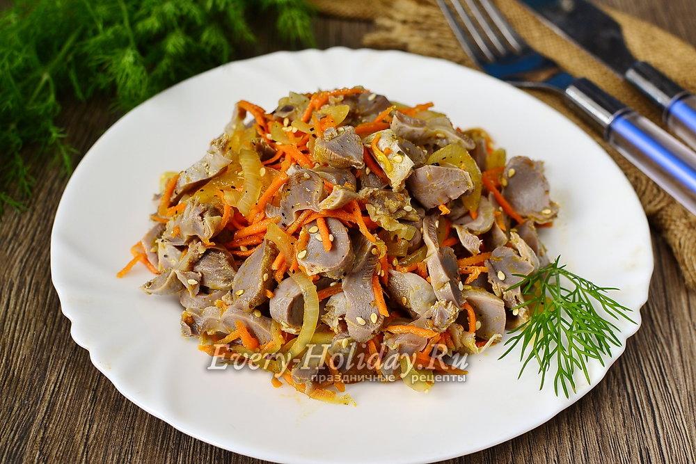 Рецепты из куриных желудков с фото с пошаговым фото