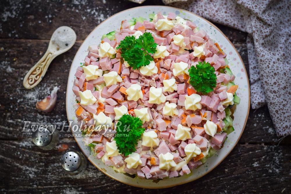 салат людмила рецепт с фото