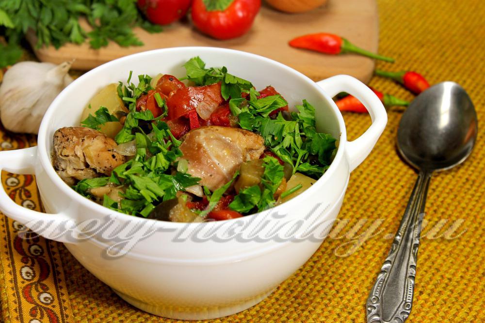 Чанахи из курицы в горшочках рецепт с фото