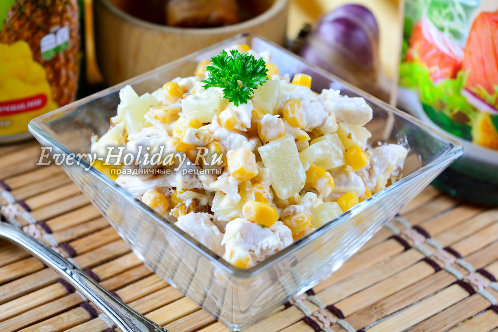 Салат ананас курица сыр чеснок рецепт