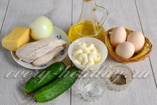 Ингредиенты для приготовления салата «Нежность»