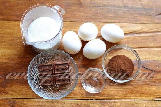 Ингредиенты для приготовления кофейного бизе