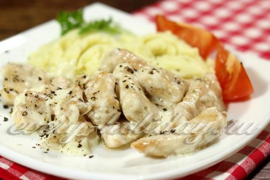 рецепт фрикасе из курицы