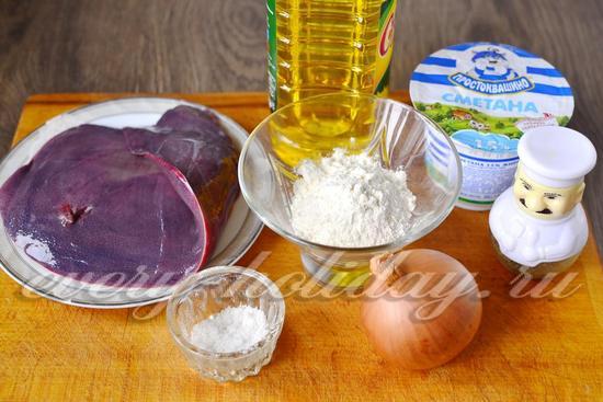 Ингредиенты для приготовления вкусной печени
