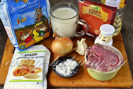 Ингредиенты для приготовления осетинского пирога