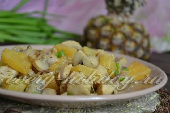 Рецепт куриное филе с грибами и ананасом