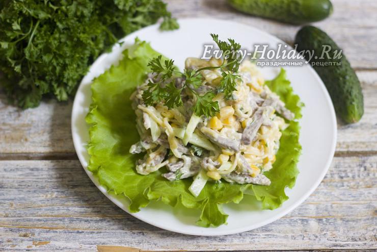 Салат самый вкусный с говядиной с фото 161