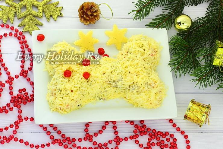 Новогодний салат с говядиной «Косточка»