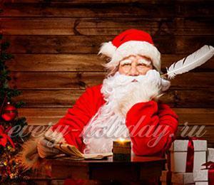 Письмо Деду Морозу 2018: шаблон и образец текста