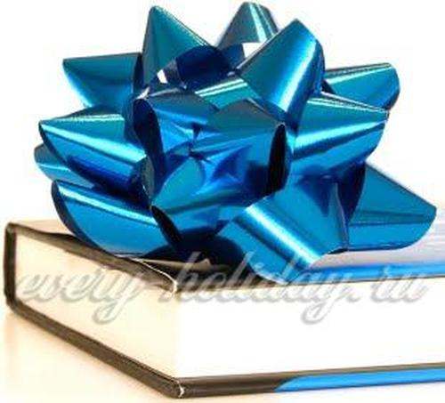 Подарок деве