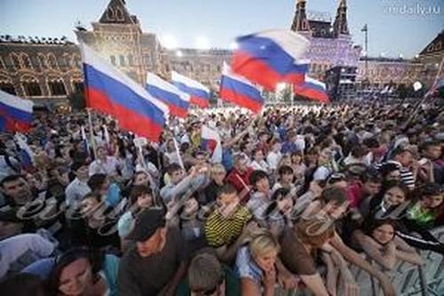 Программа на День России в Москве