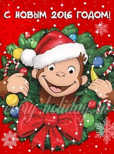 Новогоднее поздравление с годом Обезьяны