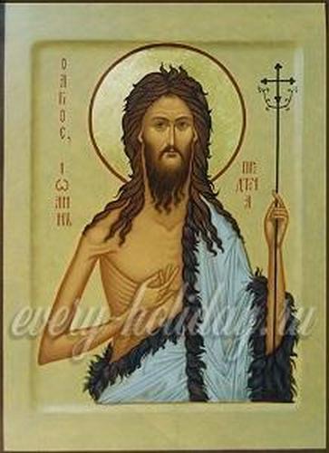 Значение и фото икон всех Святых