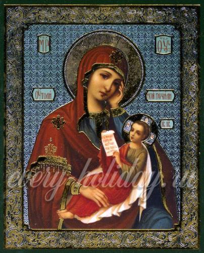 икона богородицы утоли мои печали