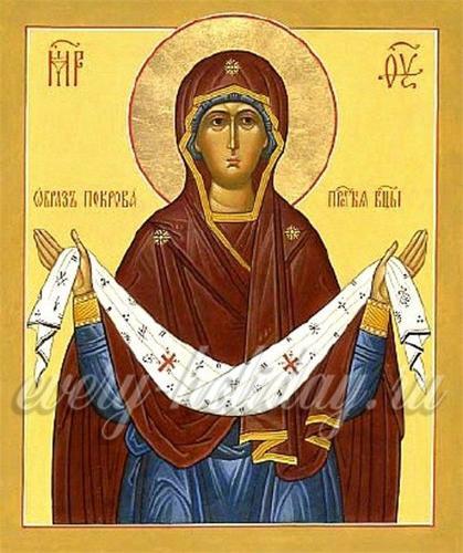 икона богородица покрова