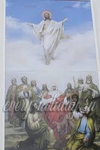 праздник Вознесение Господне 2018 года: какого числа