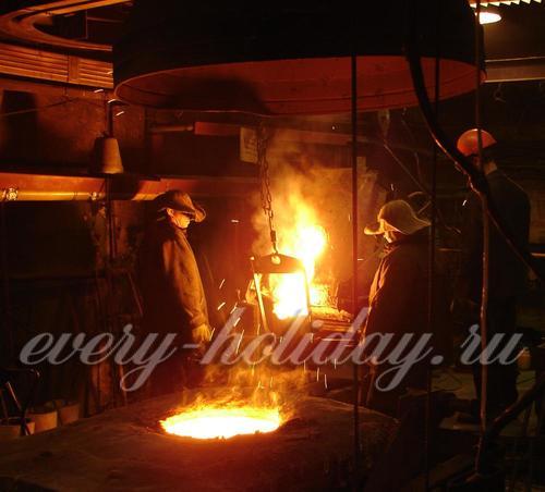о праздновании Дня металлурга