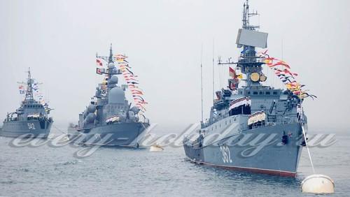 День Военно-морского флота в 2018 году