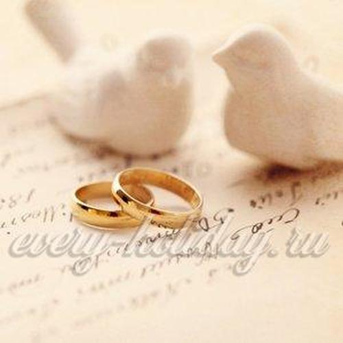 Поздравления с днем свадьбы тамады
