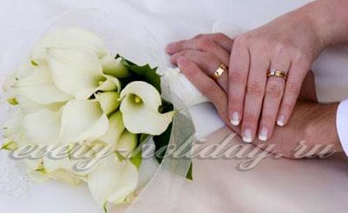 поздравления молодоженам в день свадьбы своими словами