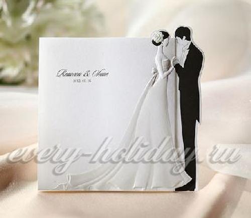 слова благодарности гостям на свадьбе от жениха и невесты