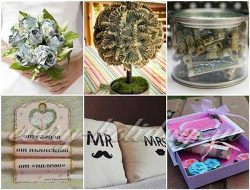 Поздравление на свадьбу с вручением денег