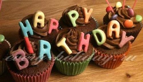 Поздравления с днём рождения лучшей подруге до