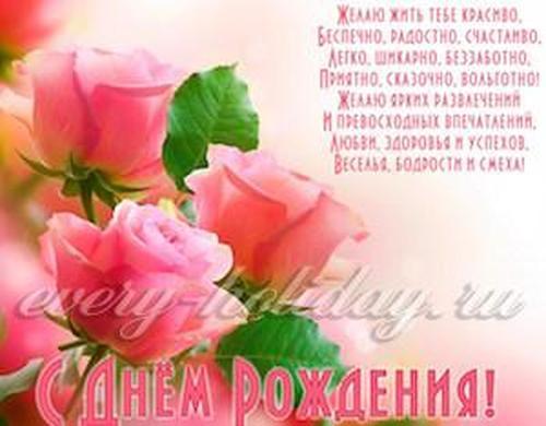 красивые открытки для женщин