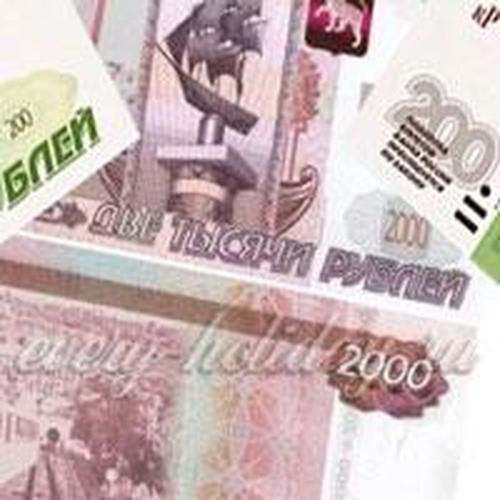 Новые купюры 200 и 2000 рублей: фото 2017