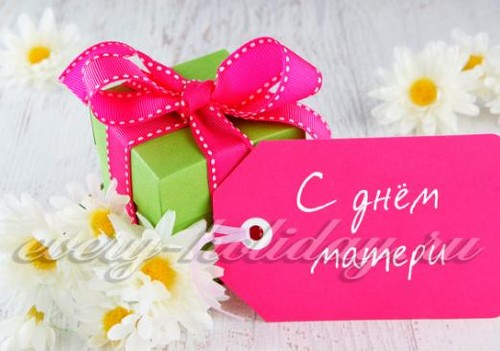 Поздравления с днем матери в прозе матерям