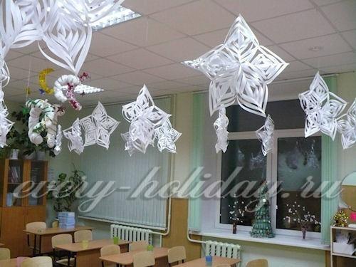 новогоднее украшение класса