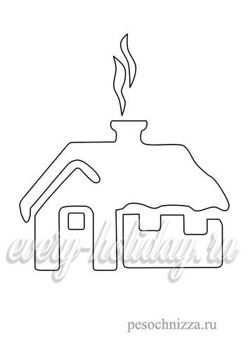 Новогодний домик из бумаги шаблон для распечатки