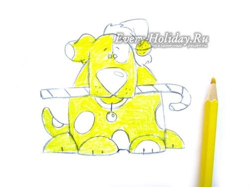 раскрасим собаку в желтый цвет