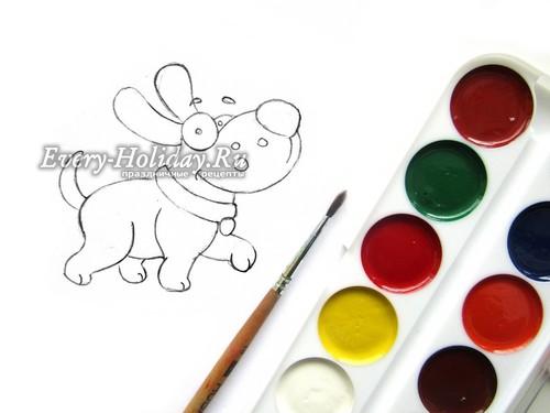 рисунок собаки для раскрашивания