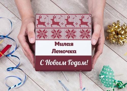 Что подарить жене на Новый год 2018: идеи оригинальных подарков