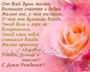 Поздравить с днем женщину в стихах очень красиво