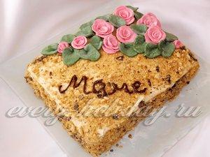 рецепт красивого и вкусного торта