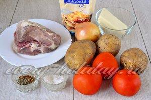 Ингредиенты для приготовления мяса по французски