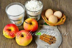 Ингредиенты для приготовления шарлотки