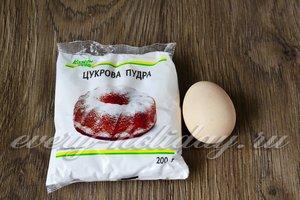 Ингредиенты для приготовления белковой глазури