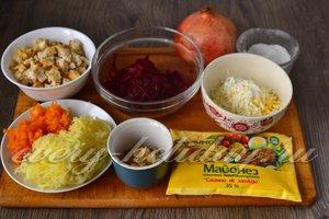 Ингредиенты для приготовления салата Гранатового браслета
