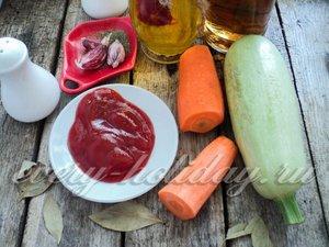 Ингредиенты для приготовления кабачка в томатном соусе