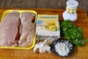 Ингредиенты для приготовления куриного рулета в фольге