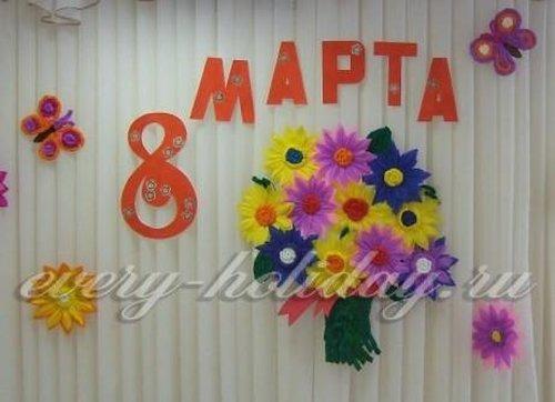 Сценарий 8 марта в детском саду, средняя группа