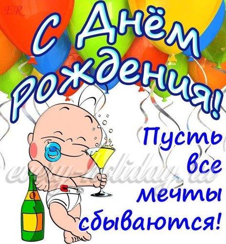Поздравления Александру с днем рождения