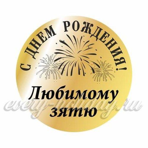 Где отдохнуть в России летом 2017 года Skyscanner